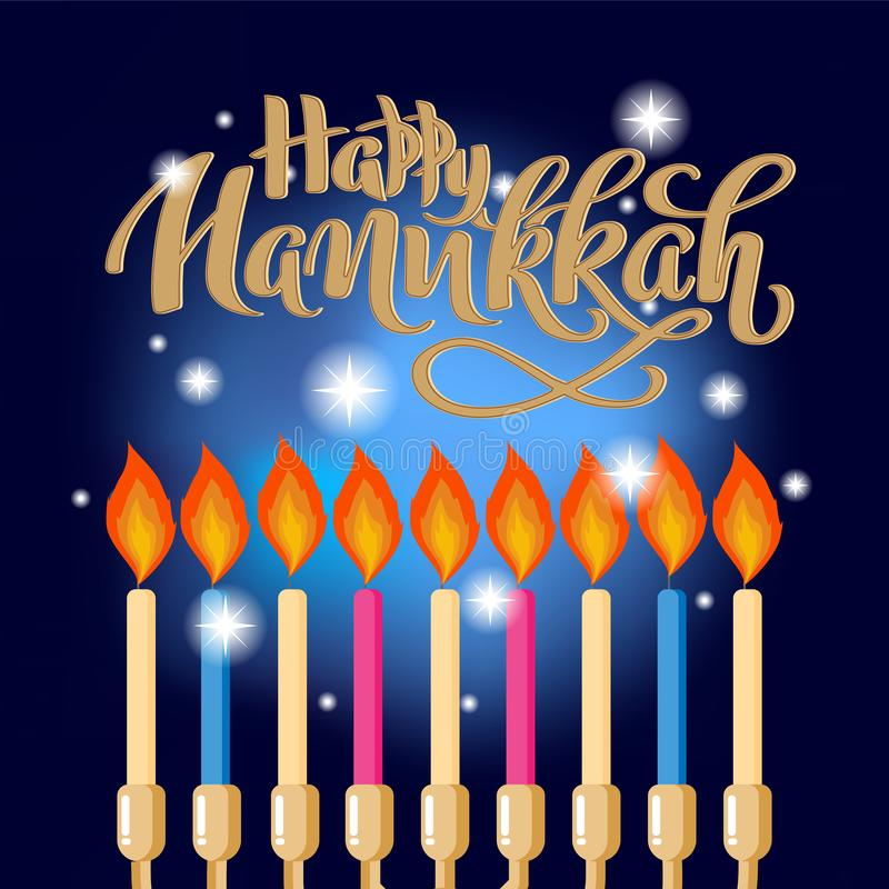 Hanukkah hand drawn lettering concept for designing holiday greeting card, poster, banner, logo, icon, invitation for Jewish holid. Ay Hanukkah event. Winter royalty free illustration