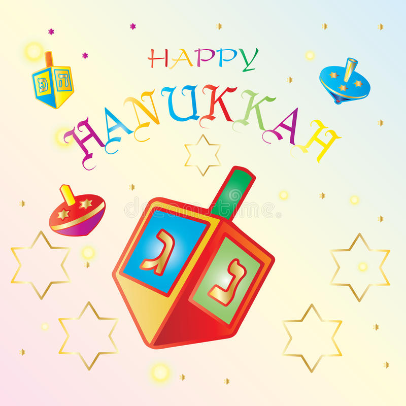 Download Hanukkah stock vector. Illustration of dreidels, border - 80682483