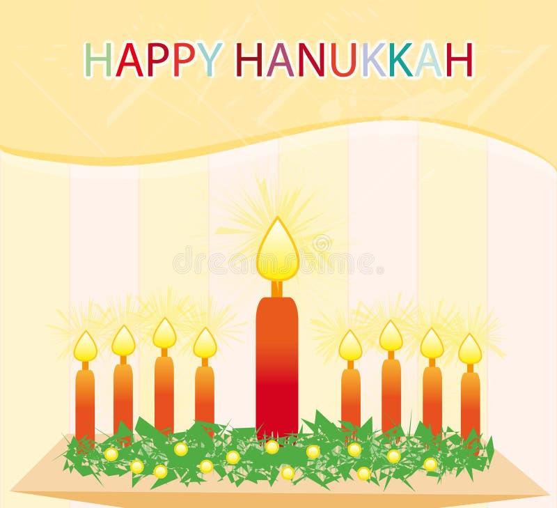 Hanukkah heureux illustration de vecteur