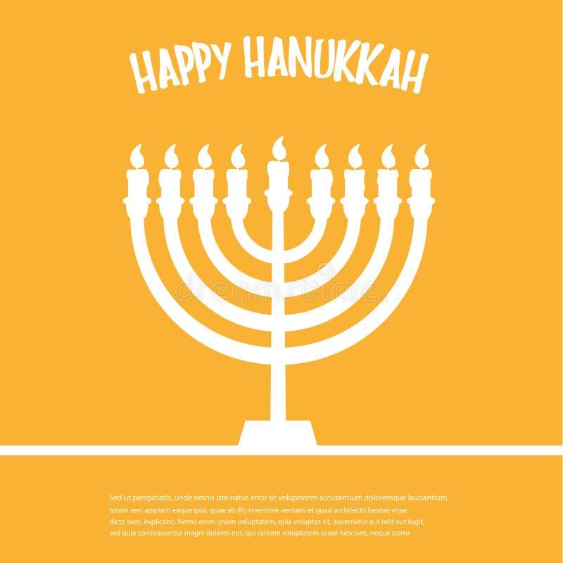 Hanukkah heureux Icône de menorah de Hanoucca illustration de vecteur