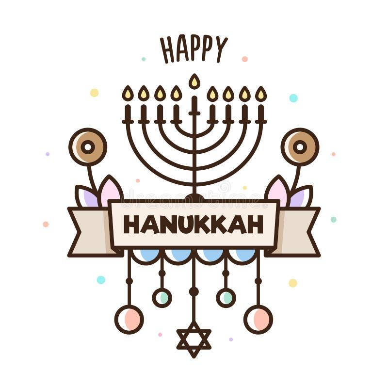 Hanukkah heureux Illustration de vecteur Vacances juives drapeau illustration stock