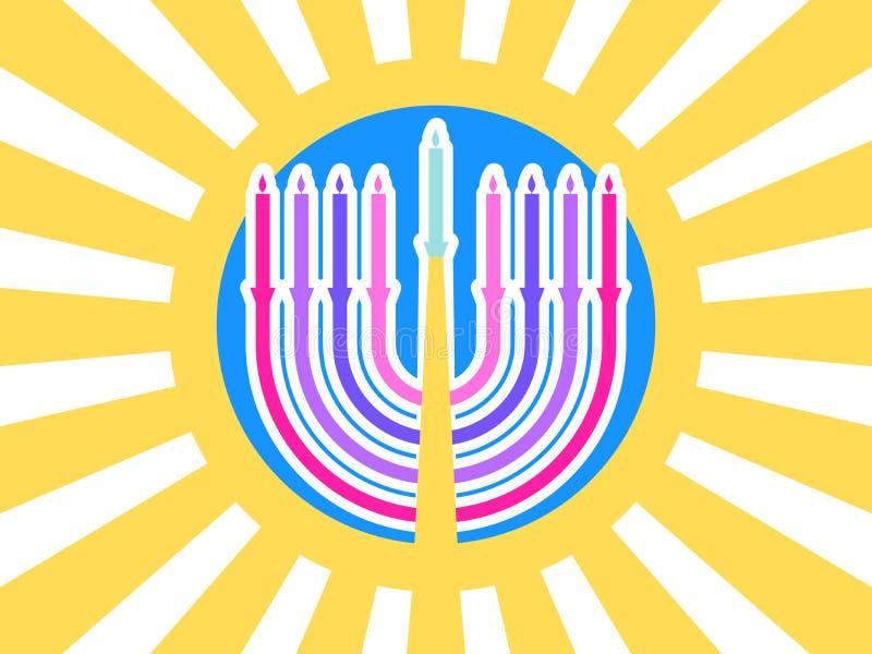 Hanukkah heureux les bougies ont isolé le blanc Menorah avec neuf bougies sur un fond des rayons Vecteur illustration libre de droits