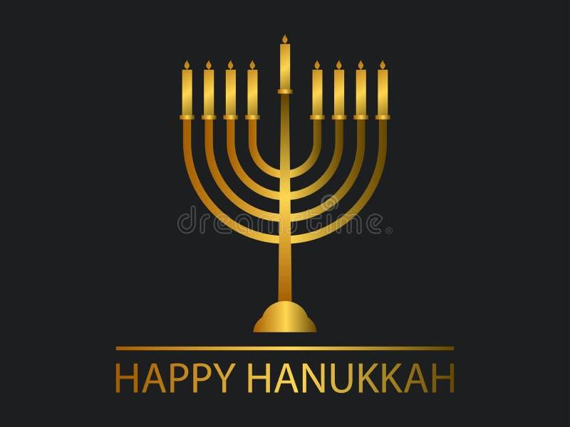 Hanukkah heureux Menorah avec neuf bougies Gradient d'or Vecteur illustration de vecteur