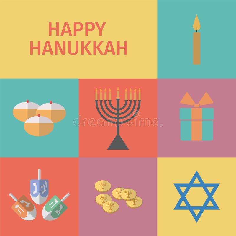 Hanukkah ikony ustawiać żydowskie wakacje również zwrócić corel ilustracji wektora ilustracja wektor