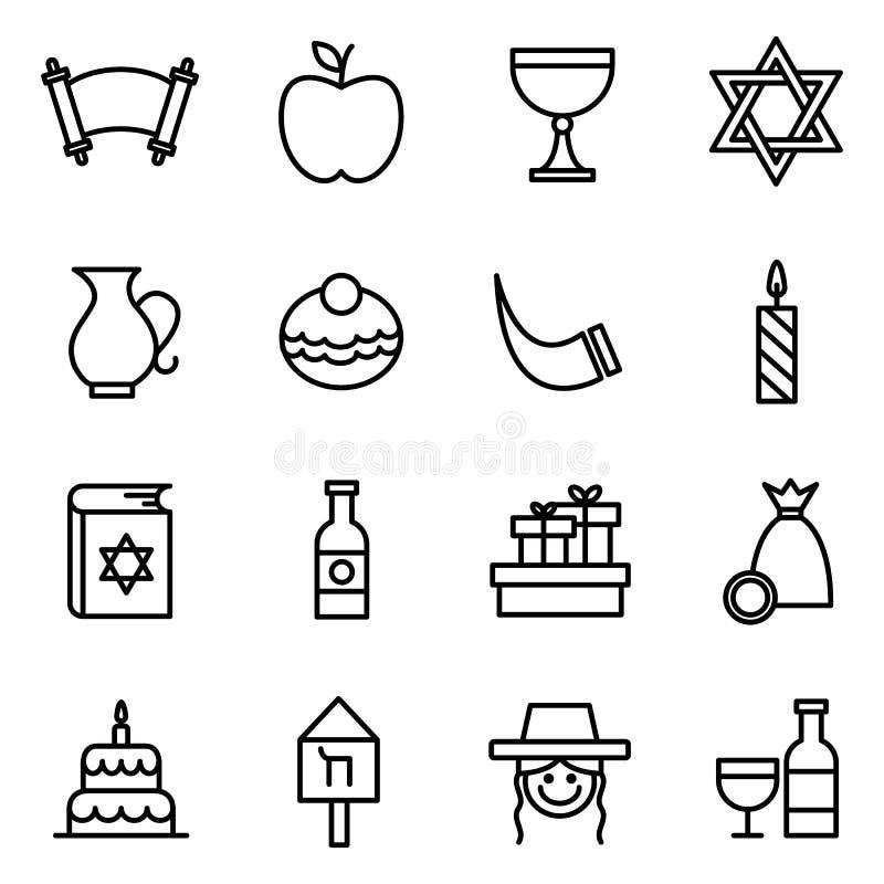 Hanukkah ikony ustawiają żydowskiego ilustracja wektor