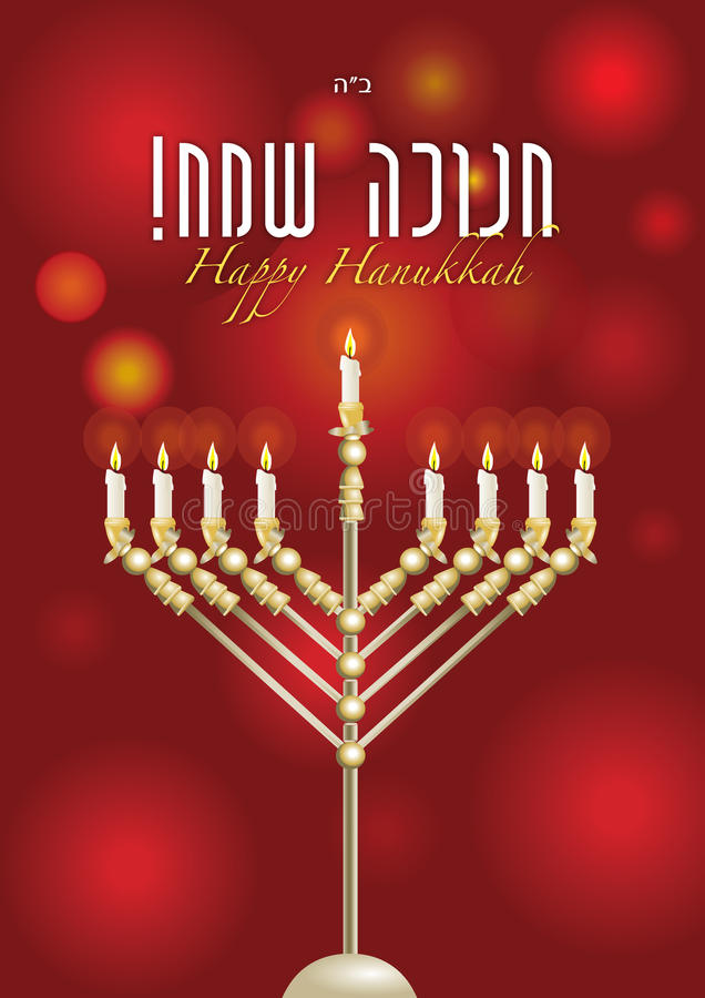 Hanukkah. Illustration of hanukkah, jewish holiday, illustaration jewish chanuka, light, israel, candle, lamp, happy hanukkah vector illustration