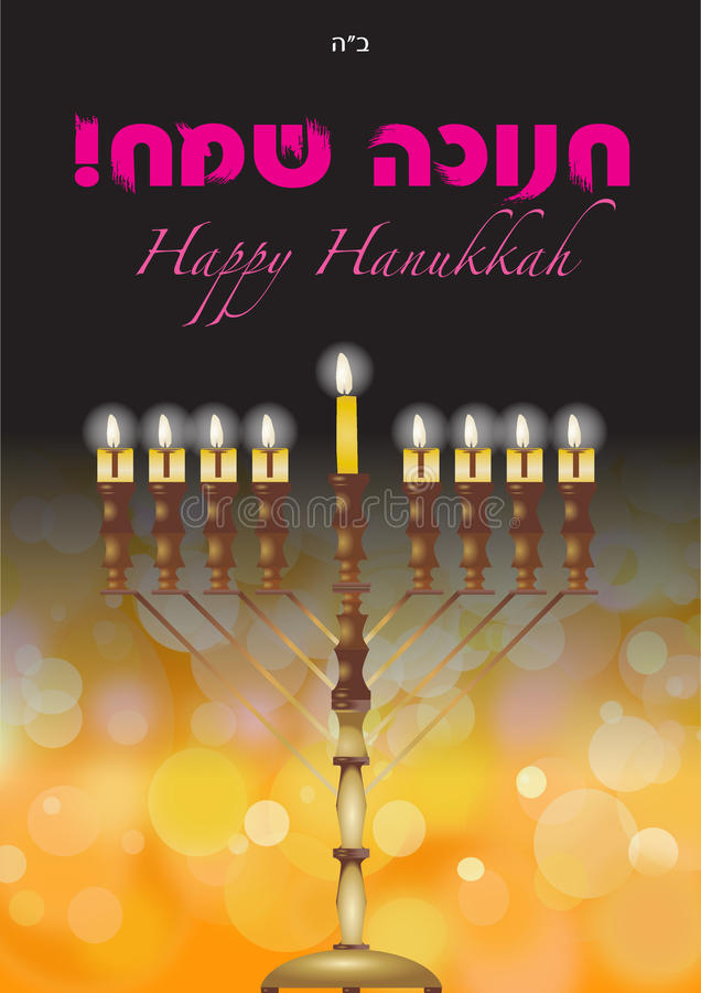 Hanukkah. Illustration of hanukkah, jewish holiday, illustaration jewish chanuka, light, israel, candle, lamp, happy hanukkah stock illustration