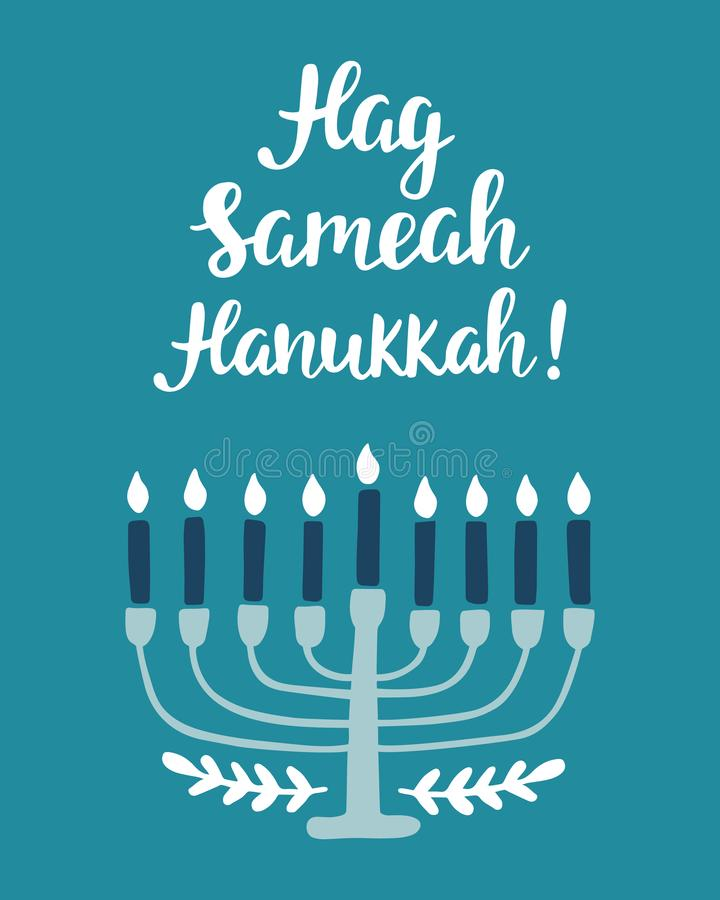 Hanukkah jewish holiday elegant greeting card template with menorah download hanukkah jewish holiday elegant greeting card template with menorah stock vector illustration of illustration m4hsunfo Image collections
