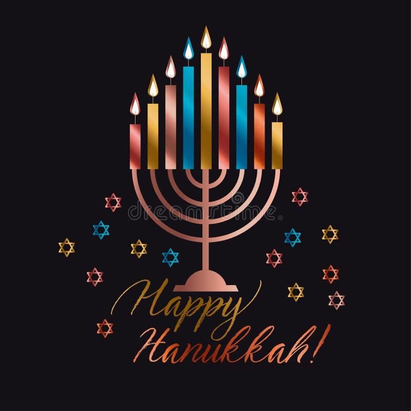 Hanukkah judaico do feriado com menorah tradicional com cand da cor ilustração do vetor