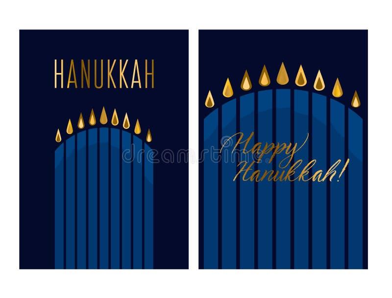 Jewish menorah simple vector icon. hanuka candles symbol. Hanukkah juish vector illustration. jewish menorah simple vector icon. hanuka candles symbol vector illustration