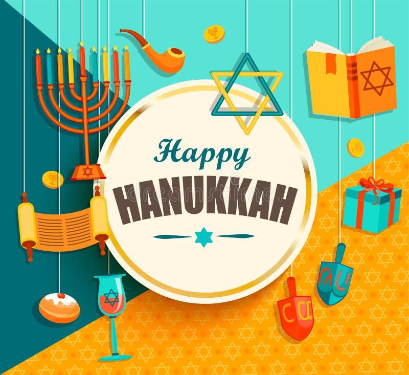Hanukkah karta z złotą ramą royalty ilustracja