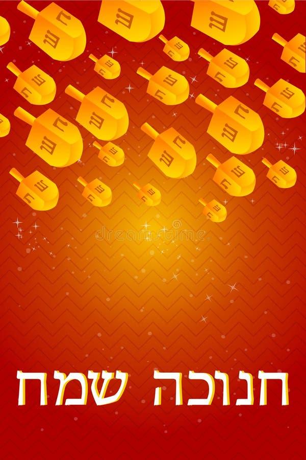Hanukkah-Karte mit fallendem dreidel vektor abbildung