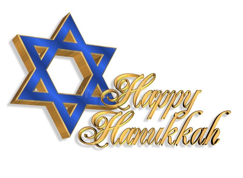 Hanukkah-Kartenhintergrund lizenzfreie abbildung