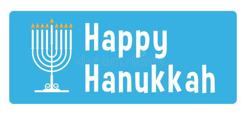Hanukkah majcher ilustracji