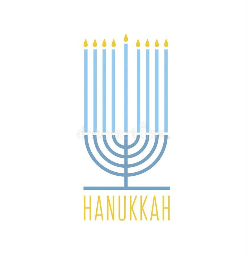 Hanukkah menora wektoru ilustracja ilustracji