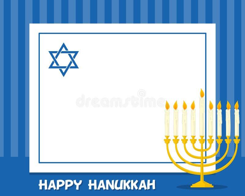 Hanukkah Menorah Horyzontalna rama ilustracji