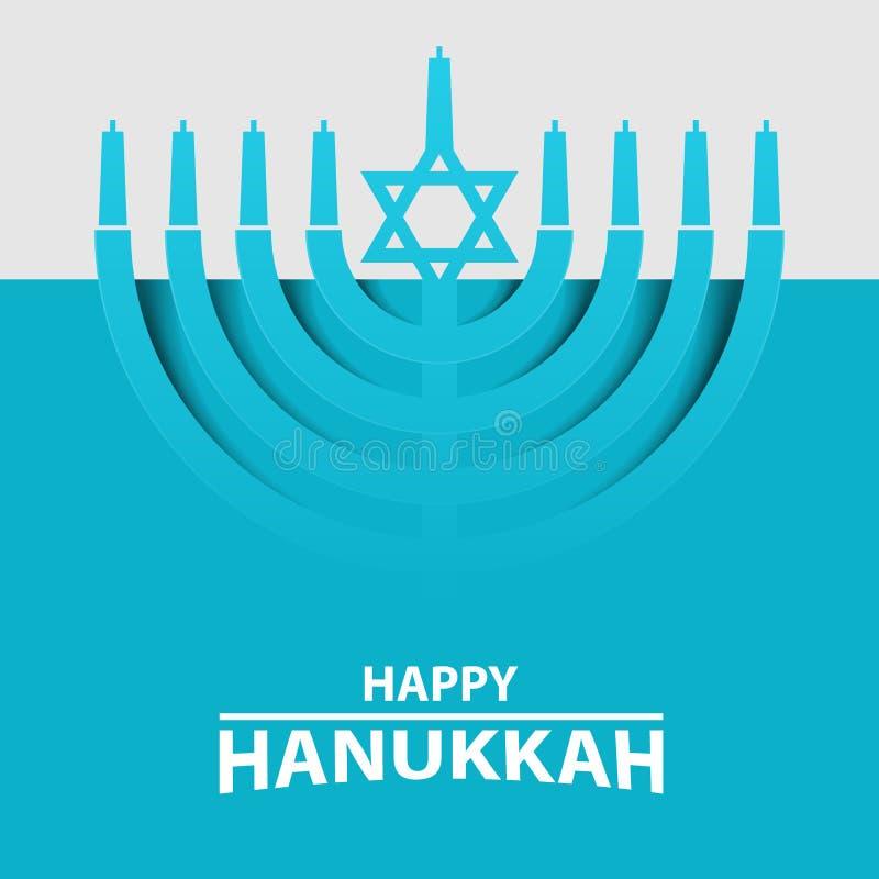 Hanukkah Menorah na luz - fundo azul Tipografia feliz do texto do Hanukkah ilustração do vetor