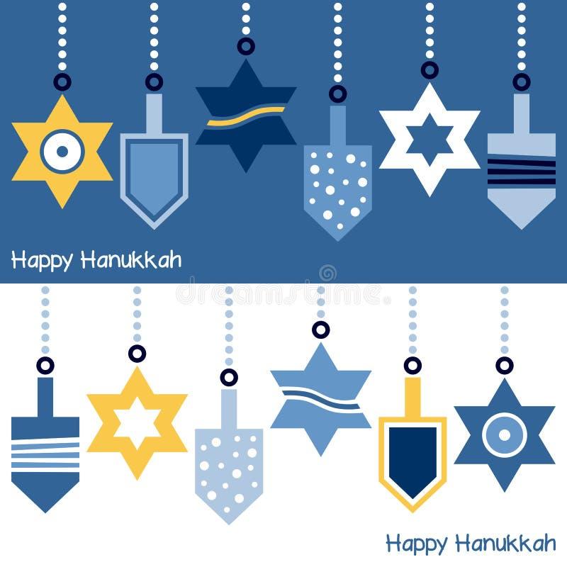 Hanukkah Ornaments Banner Royalty Free Stock Photo