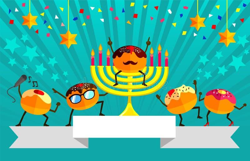 Hanukkah party. Festive design for Hanukkah with cartoon donuts royalty free illustration
