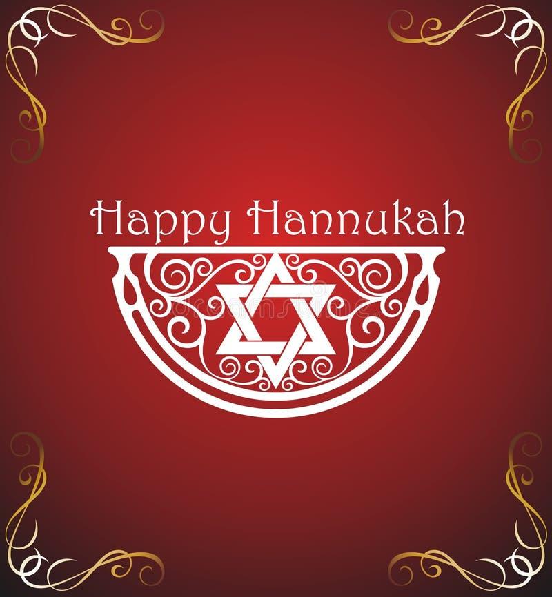 Hanukkah poster royalty free illustration