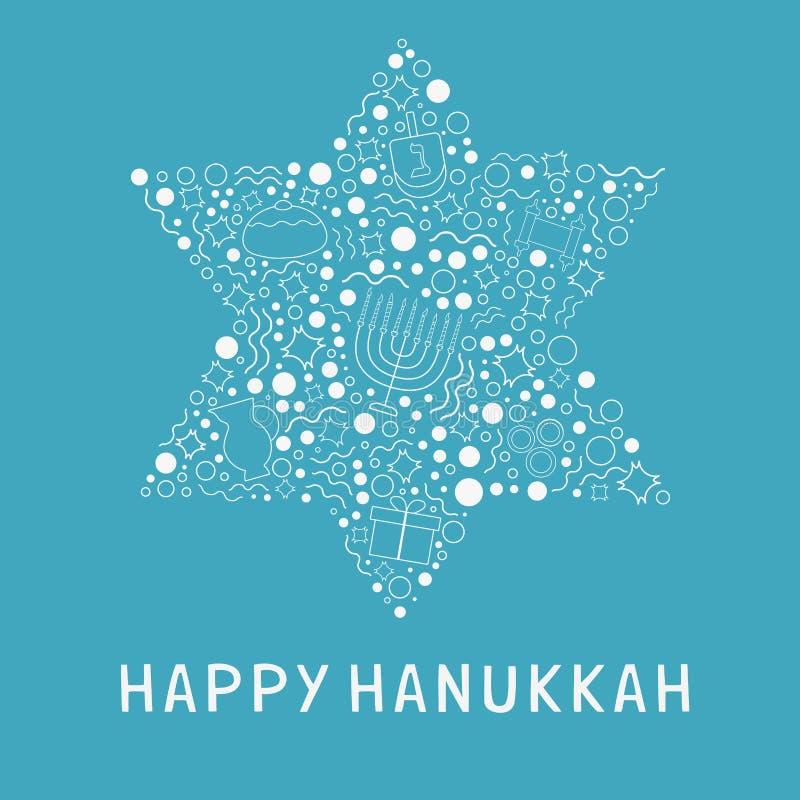 Hanukkah projekta wakacyjnego płaskiego bielu cienkie kreskowe ikony ustawiać w gwiazdzie o ilustracja wektor