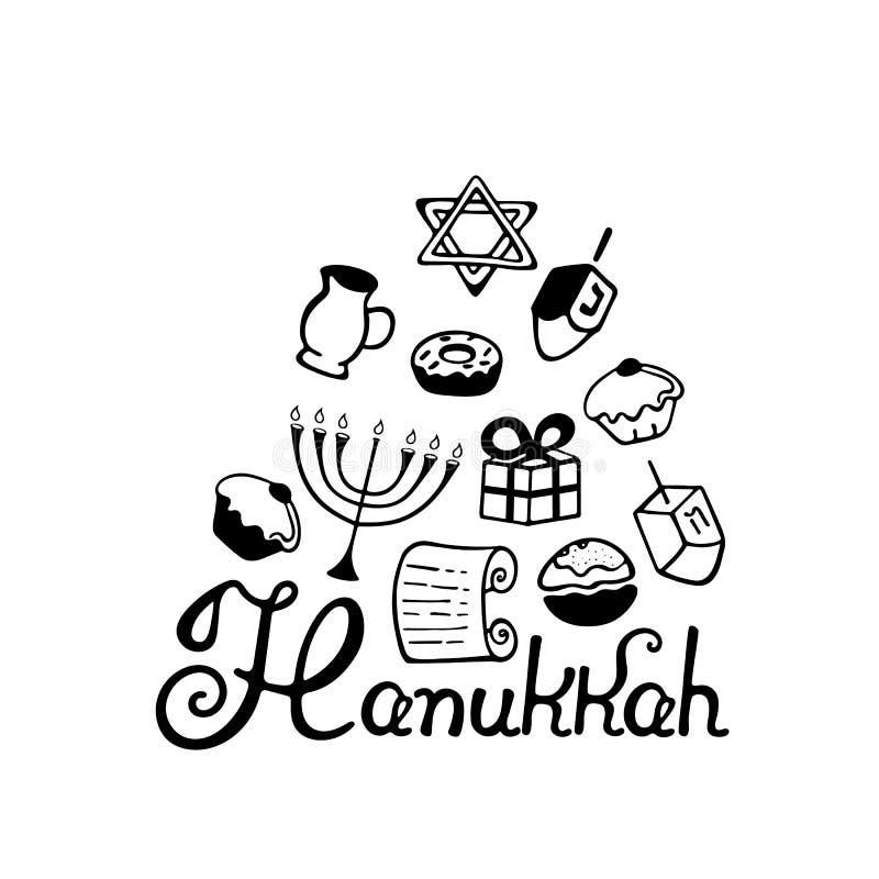 Hanukkah ręki literowanie Menorah, dreidel, świeczki, oliwa z oliwek, Torah, donuts w doodle projektuje