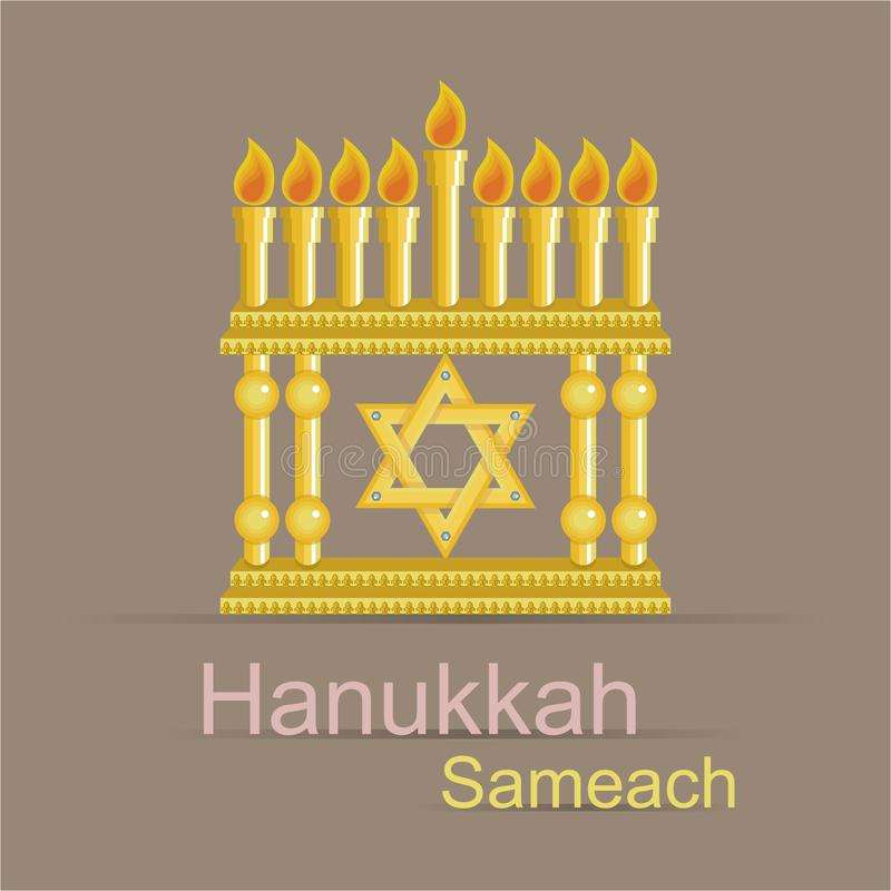 Hanukkah sameah greeting card. royalty free illustration