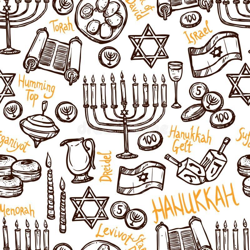 Hanukkah Seamless Pattern stock illustration