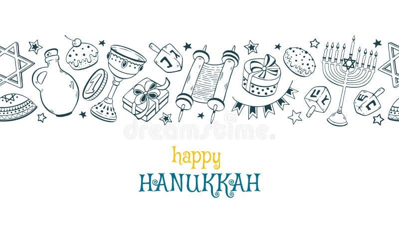 Hanukkah sketch vector illustration stock image