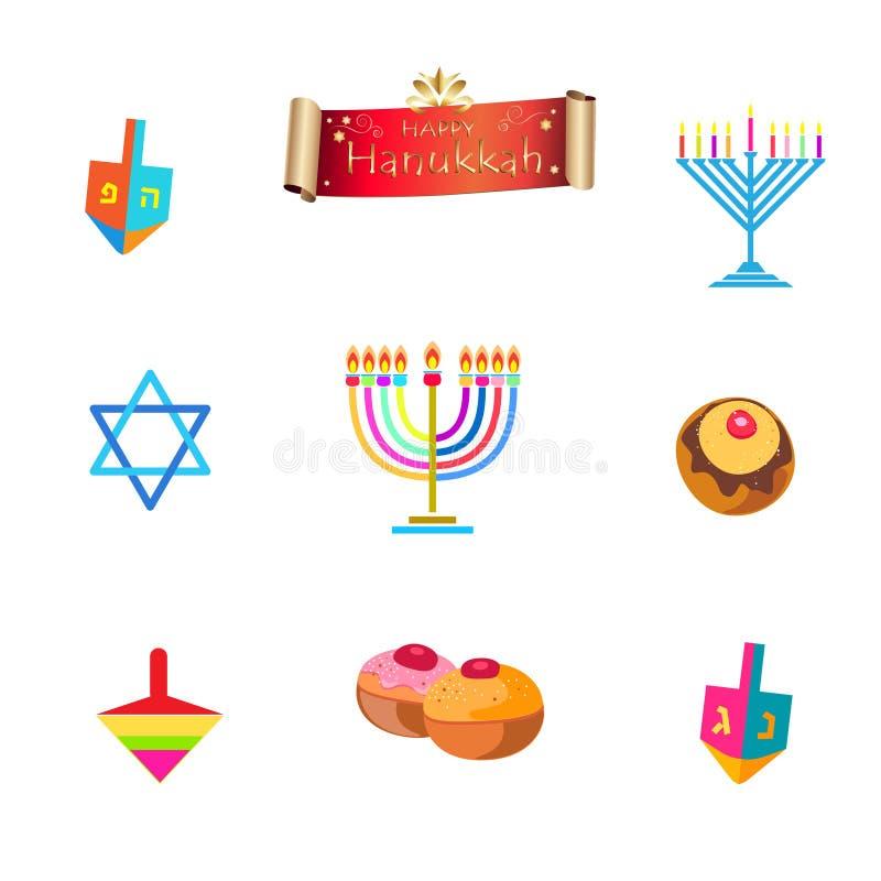 Hanukkah symbole dla kartka z pozdrowieniami elementów ikon