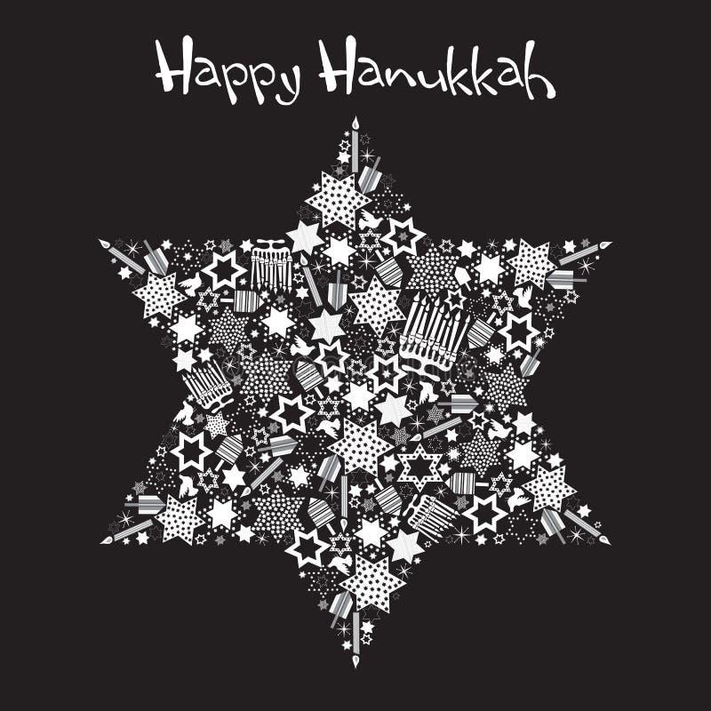 Hanukkah szczęśliwa Gwiazda Dawidowa ilustracja wektor