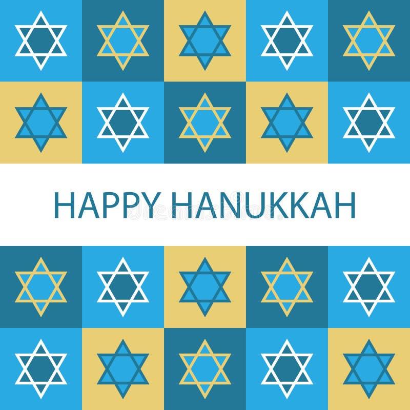 hanukkah szczęśliwy ilustracji
