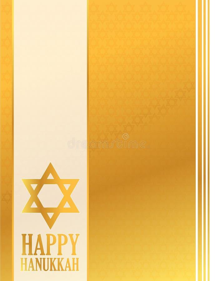 hanukkah szczęśliwy royalty ilustracja