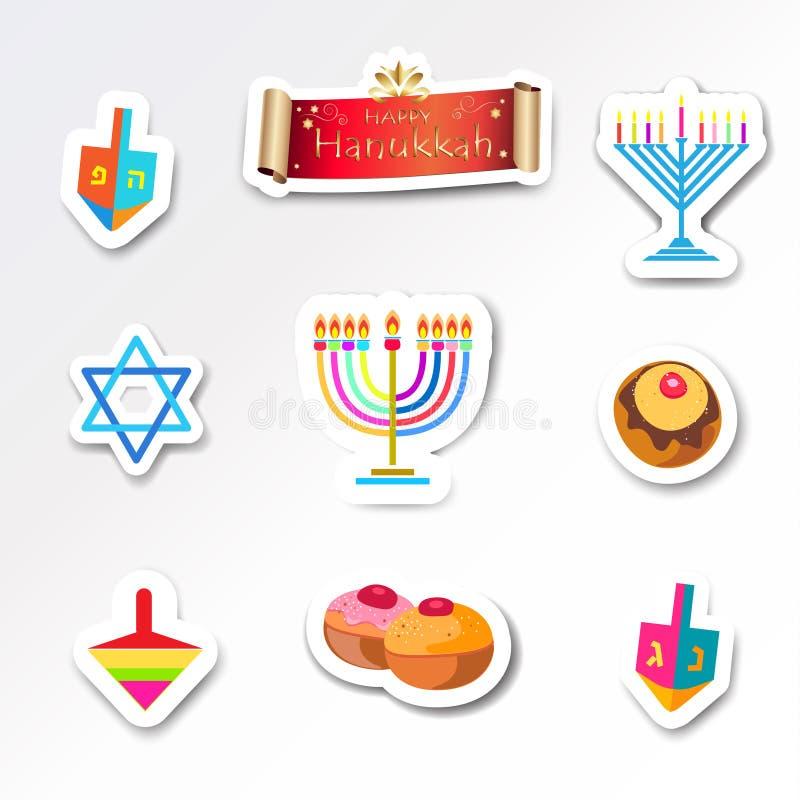 Hanukkah traditional symbols set menorah dfeidel donut royalty free illustration