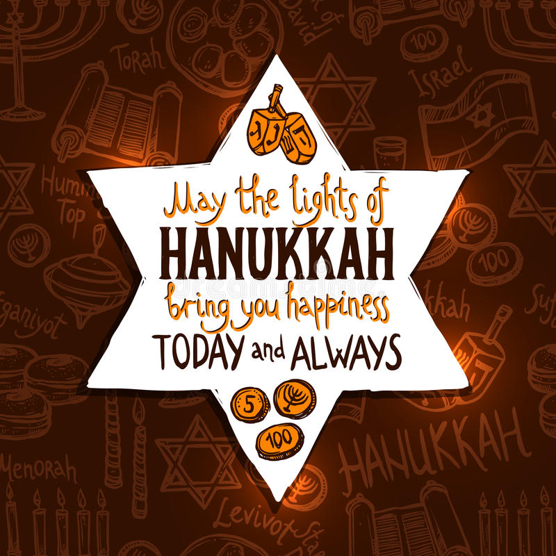Hanukkah wakacje karta ilustracja wektor