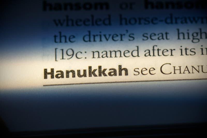 Hanukkah royalty-vrije stock afbeelding