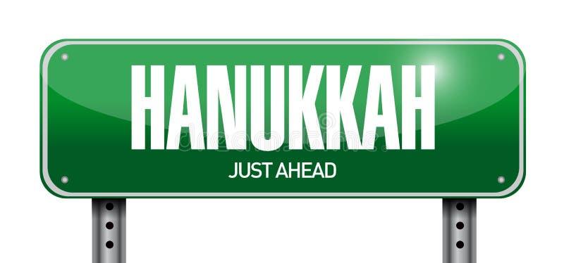 hanukkah znaka ulicznego ilustracyjny projekt royalty ilustracja