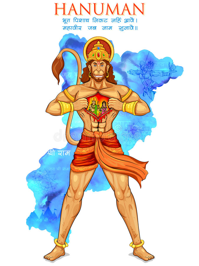 hanuman lord vektor illustrationer
