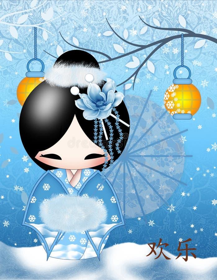 Free Happiness Kokeshi Doll Stock Image - 49585221