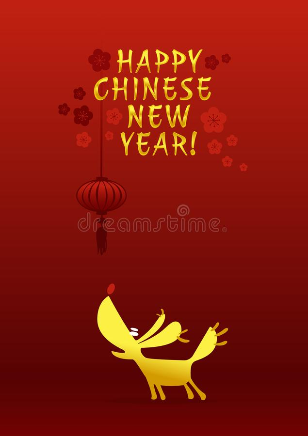 Happy Chinese New Year 2018 greeting card in vector vector illustration