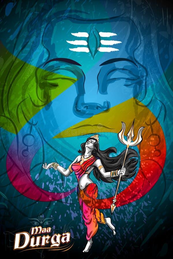 Happu杜尔加Puja节日印度假日背景 库存例证