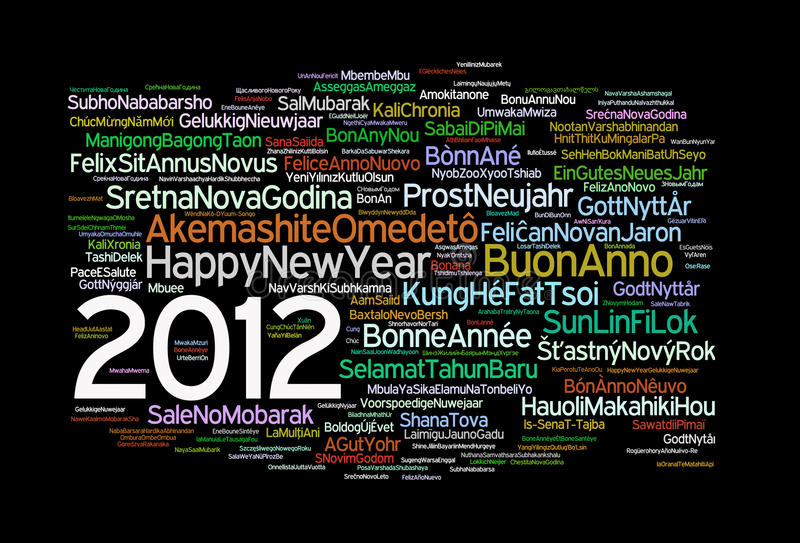 Happy 2012 Stock Photos