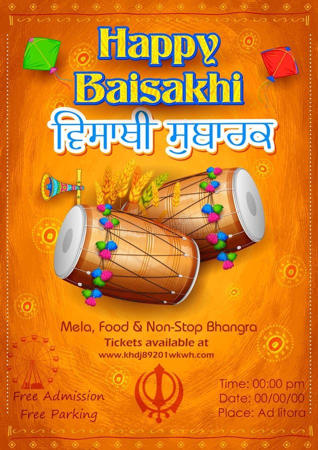 Free Happy Baisakhi Background Stock Photography - 68754942