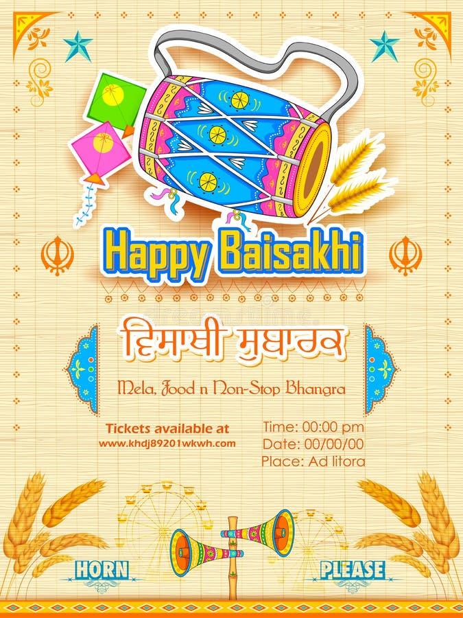 Happy Baisakhi background stock illustration