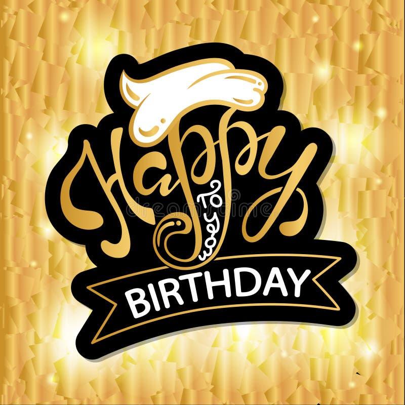 Happy birthday beautiful greeting card poster royalty free illustration