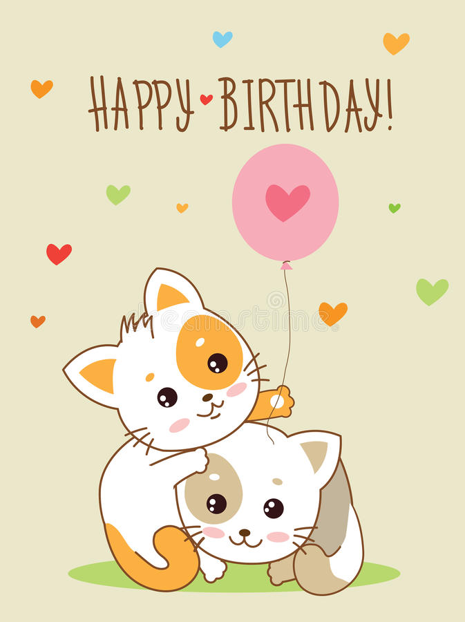 Happy Birthday Card. Two Cute Cheerful Kittens With A Balloon And Hand Made Text. royalty free illustration