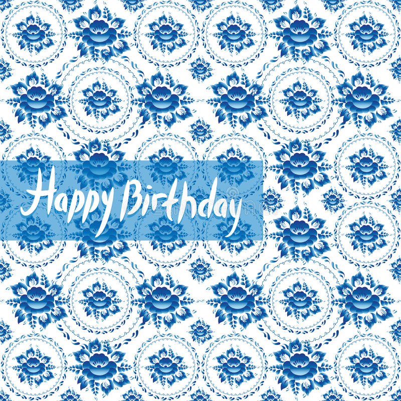 Happy Birthday Card. Vintage Shabby Chic Pattern With Blue
