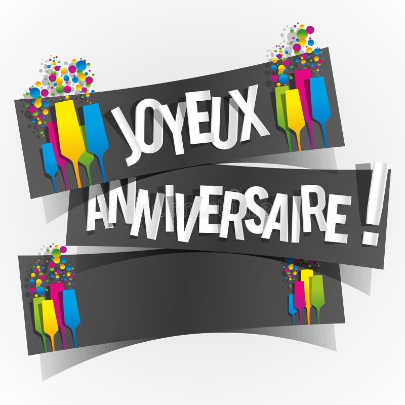 Happy Birthday Greeting Card. Colorful Happy Birthday Greeting Card vector illustration royalty free illustration