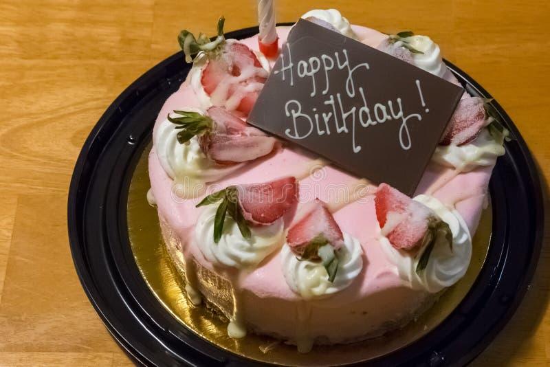 Happy Birthday Icecream Cake stock photo