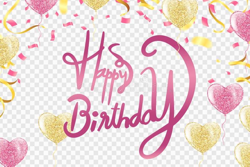 Happy birthday vector Celebration party print design. Handwritten modern brush lettering white background isolated vector stock illustration